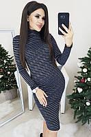 Платье-гольф женское в полоску  крап0279, фото 1