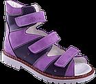 Детские ортопедические сандалии 4Rest Orto 06-249 р. 31-36, фото 2
