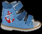 Детские ортопедические сандалии 4Rest Orto 06-117, фото 2