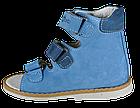 Детские ортопедические сандалии 4Rest Orto 06-117, фото 3