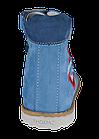 Детские ортопедические сандалии 4Rest Orto 06-117, фото 6