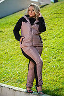 Женский теплый костюм  тройка больших размеров