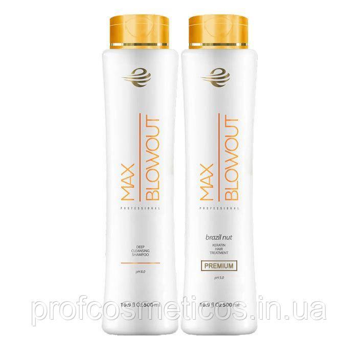 Кератин для волос Max Blowout Premium 2x500мл