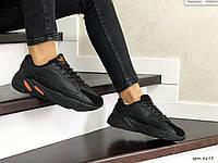 Женские кроссовки в стиле Adidas Yeezy Boost 700. артикул 8693 черные