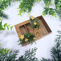 Коробка подарункова 90х90х35 мм.
