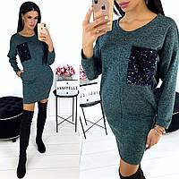 Стильное модное ангоровое платье с карманом из пайеток зелёное 42-44 46-48, фото 1