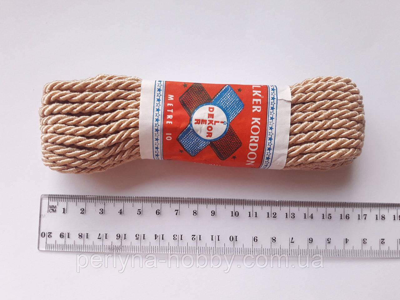 Шнур текстильний декоративний, бежевий. Діаметр 4 мм.  Моток 9.5-10 метрів. Туреччина