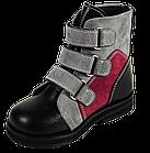 Ботинки Антиварус 08-810 р. 21-30, фото 2