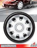 Колпаки колесные Radius R15, фото 2