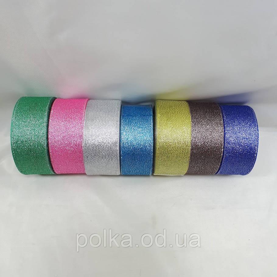 Цветная лента парча, шириной 4см, цвет зеленый, розовый, серебро, золото, голубой, синий, коричн (1рулон=22м)