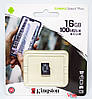 Карта памяти Kingston microSDHC 16Gb Canvas Select Plus class 10 A1 (R-100MB/s)