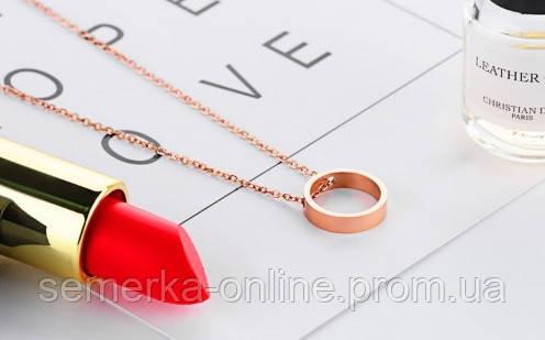 "Подвеска из розового золота ""Love Ring"""