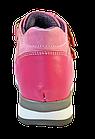 Кроссовки ортопедические Форест-Орто 06-554 р. 23-30, фото 9
