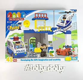Конструктор JDLT 5133 Поліцейську Ділянку на 45 деталей аналог Lego Duplo