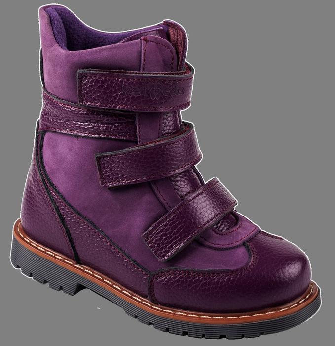 Детские ортопедические ботинки 4Rest-Orto 06-568  р. 26-30