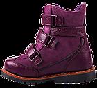 Детские ортопедические ботинки 4Rest-Orto 06-568  р. 26-30, фото 2