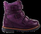 Детские ортопедические ботинки 4Rest-Orto 06-568  р. 26-30, фото 3