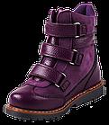 Детские ортопедические ботинки 4Rest-Orto 06-568  р. 26-30, фото 5