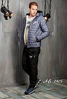 Костюм зимний мужской на овчине куртка+штаны. 46. 48. 50. 52. 54.