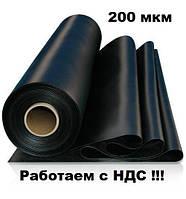 Пленка полиэтиленовая строительная 200 микрон черная