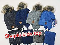 Комплект для мальчика (шапка + шарф) Grans A983ST, фото 2