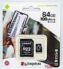 Карта памяти Kingston microSDXC 64Gb Canvas Select Plus class 10 A1 (R-100MB/s) + Adapter
