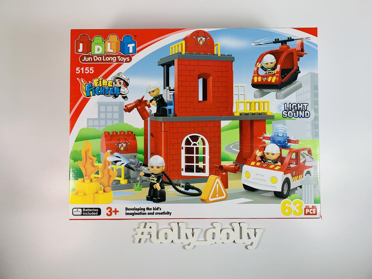 Конструктор JDLT 5155 Пожежна станція на 63 деталі аналог Lego Duplo