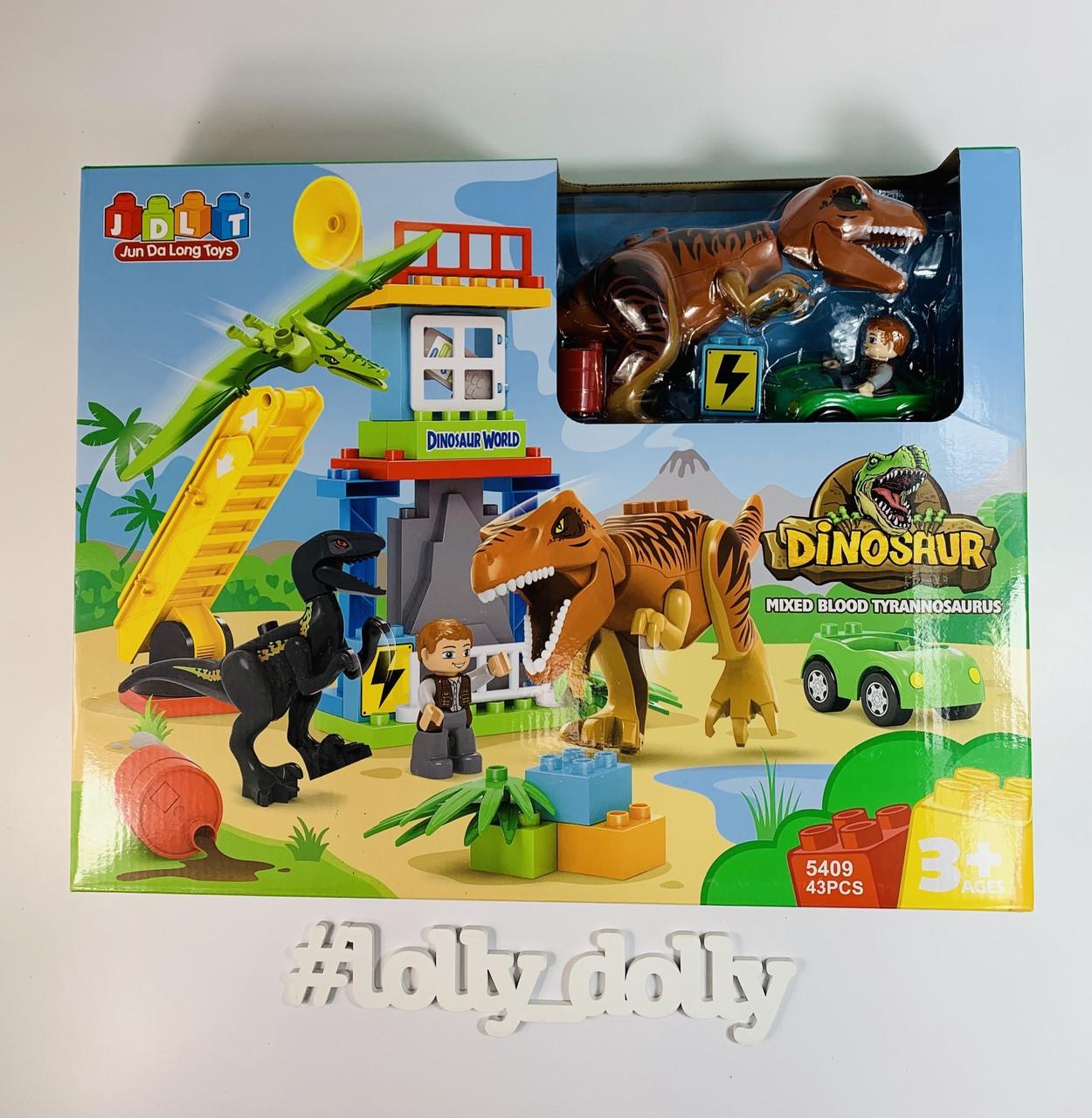 Детский конструктор JDLT 5409 Динозавры