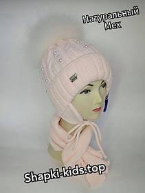 Комплект для девочки Помпон Натуральный Мех