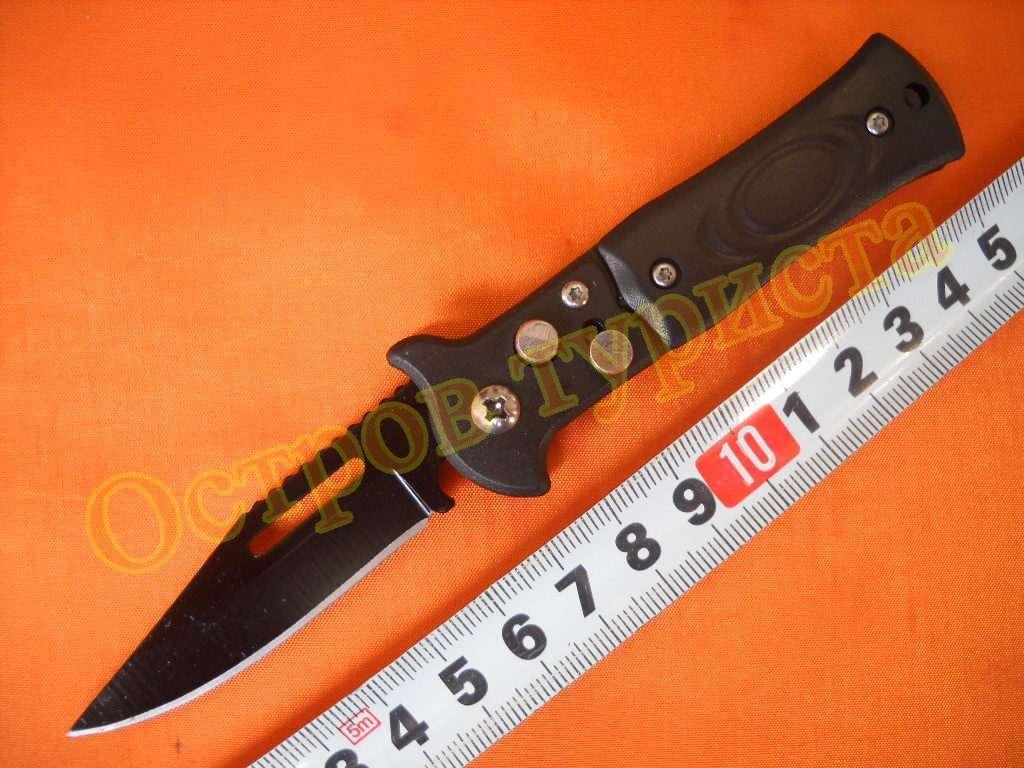 Нож выкидной 718