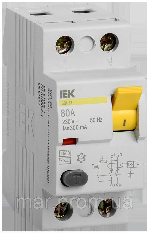 Выключатель дифференциальный (УЗО) ВД1-63 2Р 80А 300мА