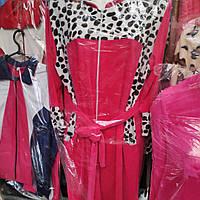 Женский велюровый халат на замке