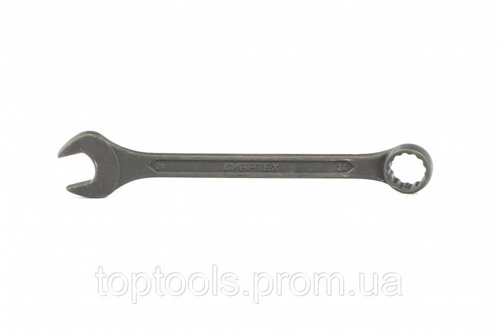 Ключ комбинированный, 24 мм, CrV, фосфатированный, ГОСТ 16983 Сибртех