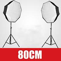 Складной софтбокс - зонт диаметр 80см SmartLight (Octagon Umbrella) (28011)