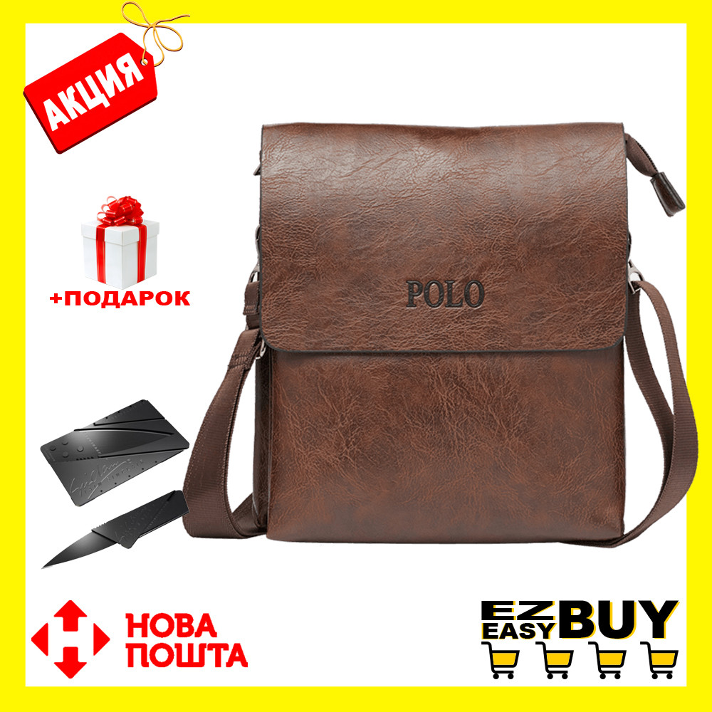 Мужская кожаная сумка через плечо Polo Videng Leather Сумка-планшет+Подарок Polo Leather