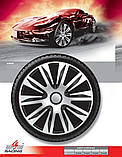 Колпаки колесные Nardo Silver Black R16, фото 2