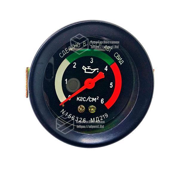 Указатель давления масла МТЗ 6 атм.