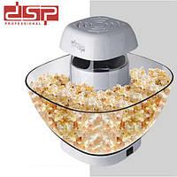 Попкорница аппарат для приготовления попкорна Popcorn maker DSP KA2018A