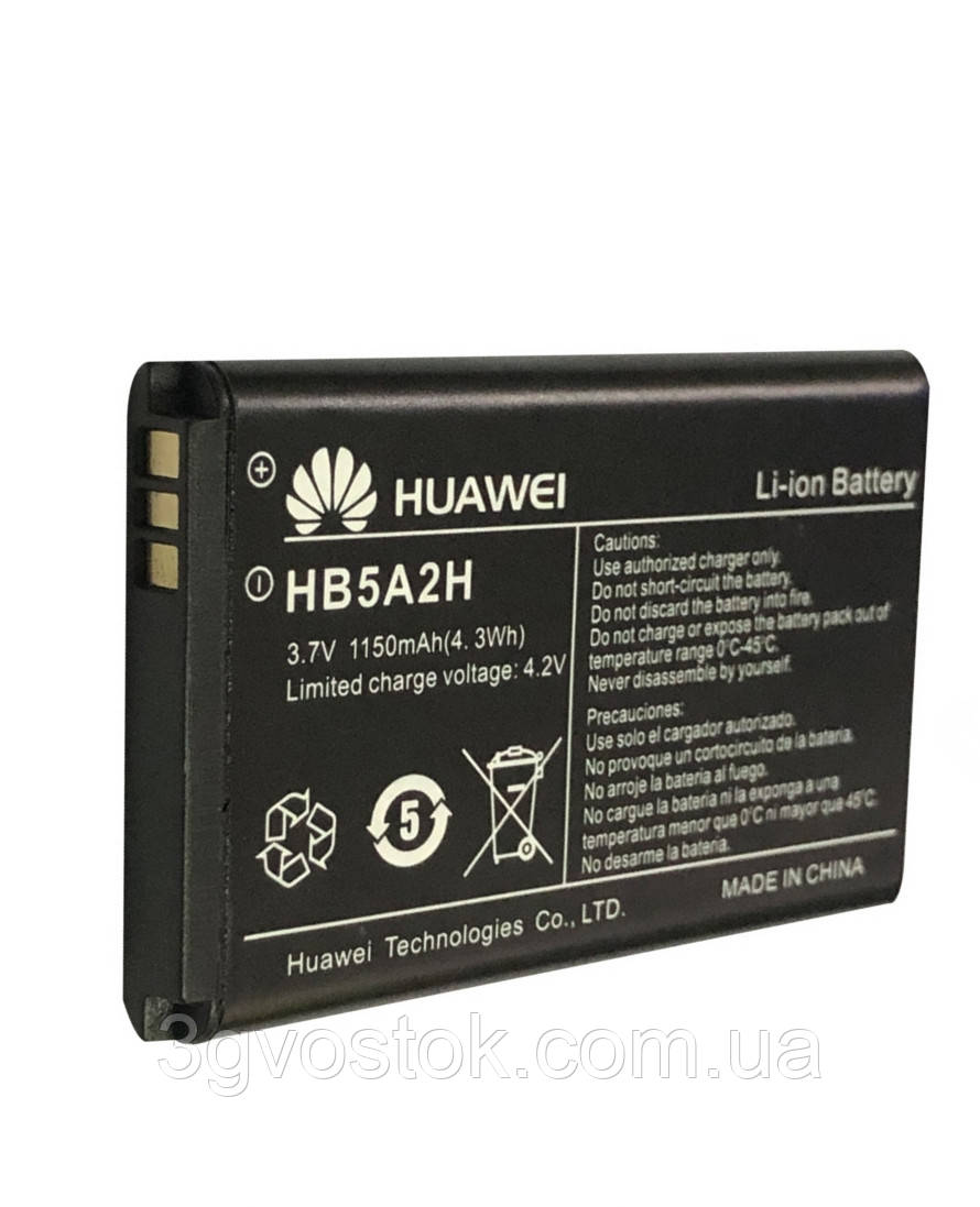 Аккумуляторная батарея Huawei EC5805 оригинал