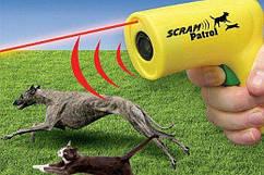Ультразвуковий відлякувач від собак з лазером Scram Patrol 0027 (2784)