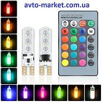Светодиодная лампа в габариты T10(W5W) Magic Light комплект+пульт ДУ (изменение цвета и режима работы)