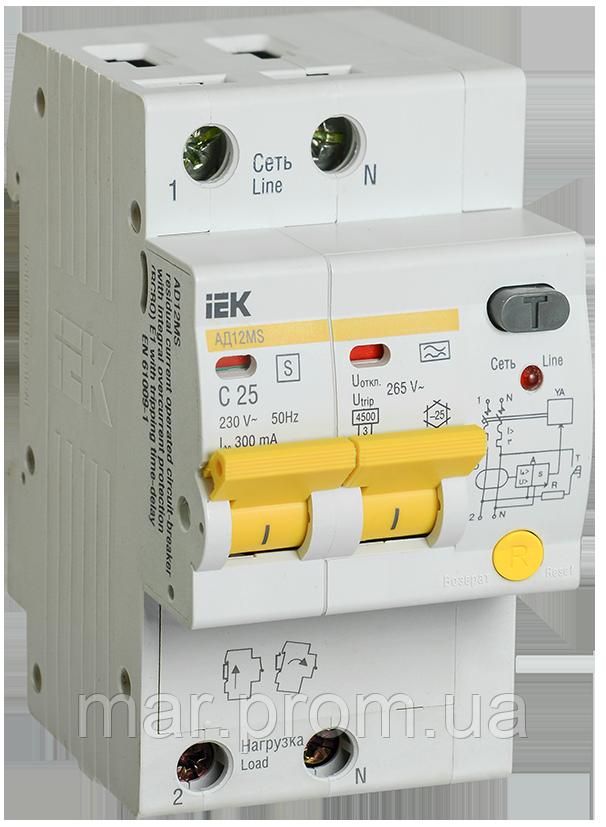 Дифференциальный автоматический выключатель АД12MS 2Р 25А 300мА