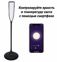 LED лампа настільна NOUS S1 Black 6W 2700-6500K з Wi-Fi + таймер вимкнення