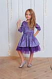 """Шикарне ошатне плаття """"Аліса"""" від виробника, фото 2"""