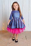 """Шикарне ошатне плаття """"Аліса"""" від виробника, фото 5"""