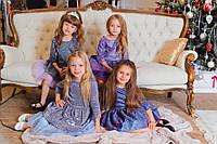 """Шикарное нарядное платье """"Алиса""""  от производителя 104-152р, фото 1"""