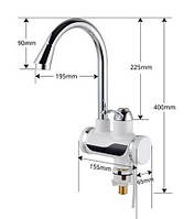 Мгновенный водонагреватель HY30