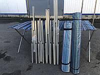 Стол торговый 3 х 1.2 м (стол+Крышка )Столы 1,5м.2м.2,5м.3м.
