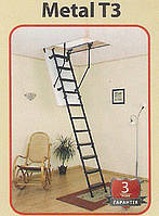 Купити Сходи на горище розкладні Oman Оман METAL 120-60,120-70,метал,металеві,алюмінієві драбини на дах Львів