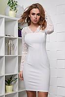 Нарядное вечернее  Платье Carica KP-10068-10